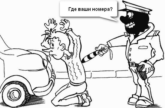 номера карикатура
