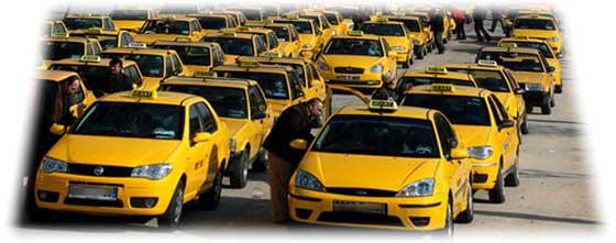 такси сегодня