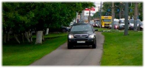 Как Оспорить Штраф За Парковку Под Знаком