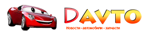Штрафы, ПДД, Советы автомобилистам
