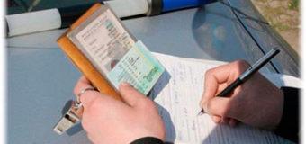 Совокупностьадмин штрафов Украина. Суммирование штрафов за несколько нарушений