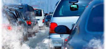 Штраф за выбросы в атмосферу. Превышение вредных веществ в  отработанных газах