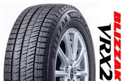 Шины Bridgestone Blizzak VRX2. Характеристики, обзор и отзывы