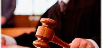 Повторное нарушение ПДД  — штрафы и наказания