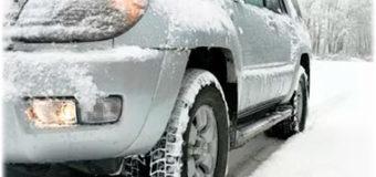 Необходимость сезонной замены шин. Подбор зимней резины.
