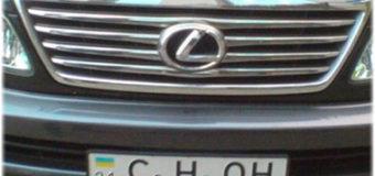 Сколько стоит буквенный (именной) номер на авто?