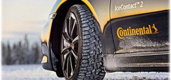 Шины Continental: особенности популярной серии для зимнего вождения