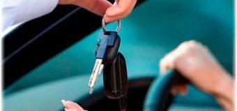 Как сэкономить при аренде авто?