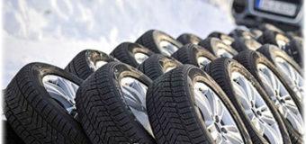 Подбор автомобильных покрышек. Характеристики шин, на которые стоит обратить внимание.