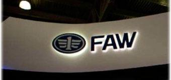 Какие преимущества отличают автомобили FAW?
