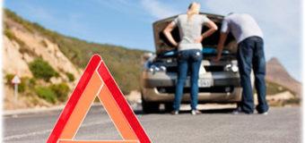 С чем сталкиваются автомобилисты? Проблемы владения автомобилем