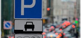 Платная парковка – штрафы и оплата парковки