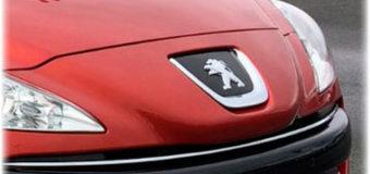 Современные автомобили Peugeot: как выбрать и где купить в Запорожье