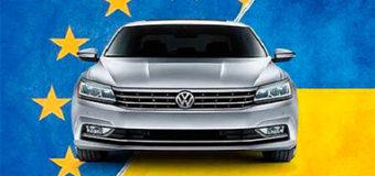 Растаможка авто из Европы: как сделать быстро, дешево и качественно
