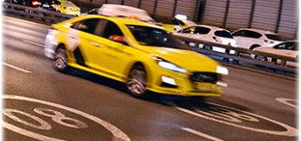 Как заказать самое дешевое такси?