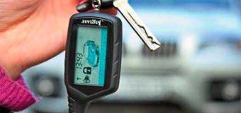 Критерии выбора автомобильной сигнализации. Почему  сигнализация должна быть только двухсторонняя?