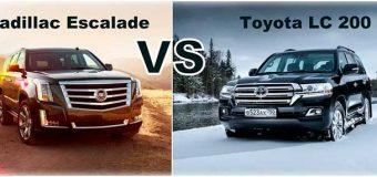 Cadillac Escalade или Land Cruiser 200. Сравнение и обзор.