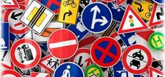 Когда были приняты и появились ПДД. Правила дорожного движения Украины.