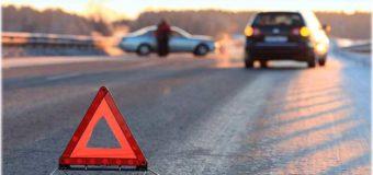 Что становится причинами дорожных аварий?